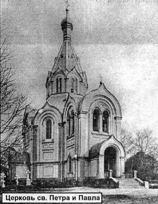 Храм в Любани