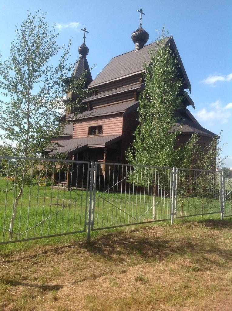 Храм св. страст. царя Николая II
